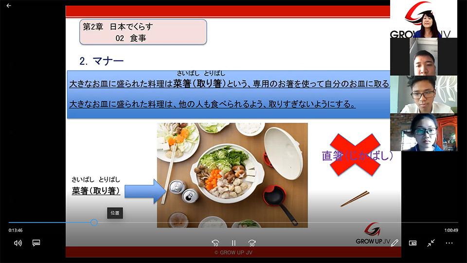 日本のマナーで食べるマナーについてお話しました