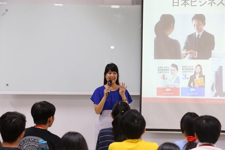 「日本の企業文化を理解するセミナー」