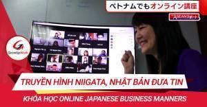 Khóa học JBAA online được kênh truyền hình Niigata, Nhật Bản đưa tin