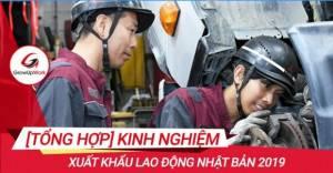 Kinh nghiệm xuất khẩu lao động Nhật bản 2019 [Tổng hợp]