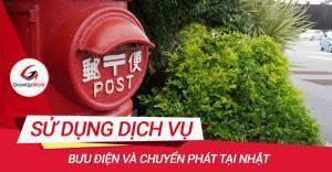 Bưu điện và chuyển phát tại Nhật