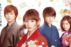 Liên hoan phim Nhật Bản  Năm 2018